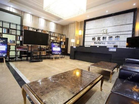 Berkeley Hotel (Chongqing Hechuan)