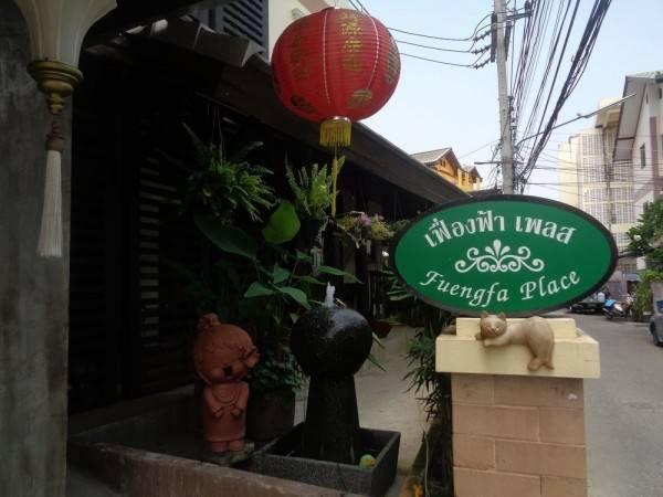 Hotel Fuengfa Place