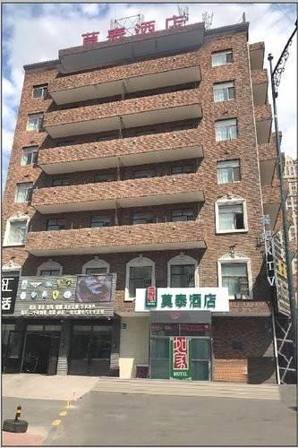 Hotel 莫泰-哈尔滨新阳凯德广场机场巴士站店