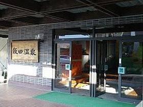 Hotel (RYOKAN) Iida Onsen