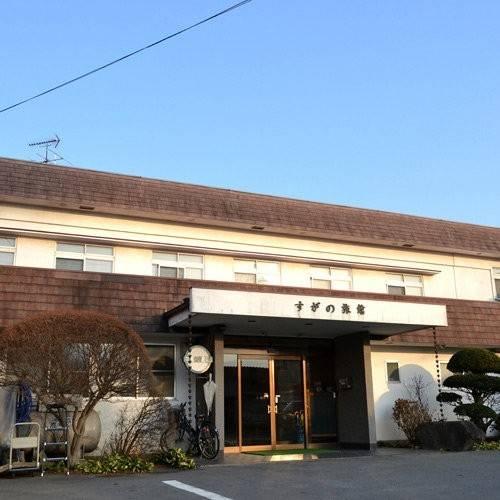 Hotel (RYOKAN) Sugano Ryokan
