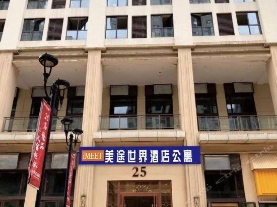 Hotel iMeet Apartment
