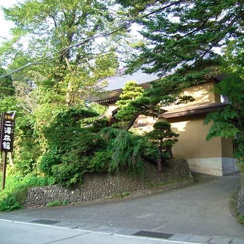Hotel (RYOKAN) Futazawa Ryokan