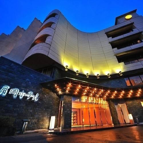 (RYOKAN) Kaminoyama Onsen Tsukioka Hotel