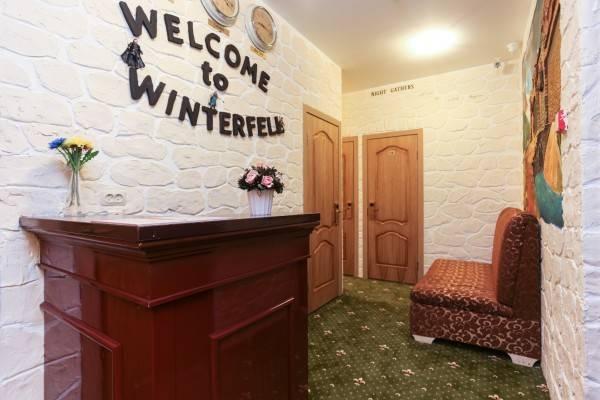 Hotel Winterfell on Taganskaya Square