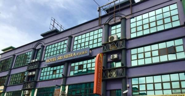 Hotel Sri Sutra - Serdang Perdana