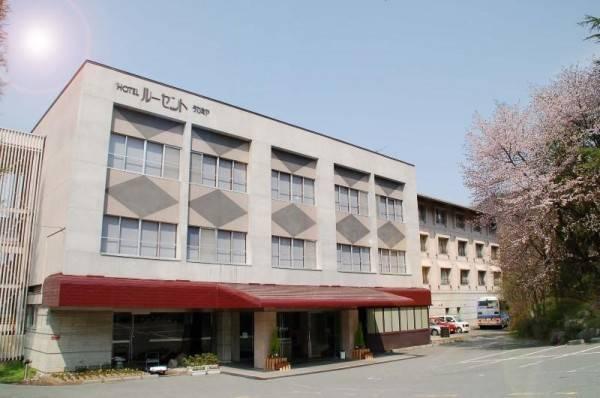 Takamiya Hotel Lucent