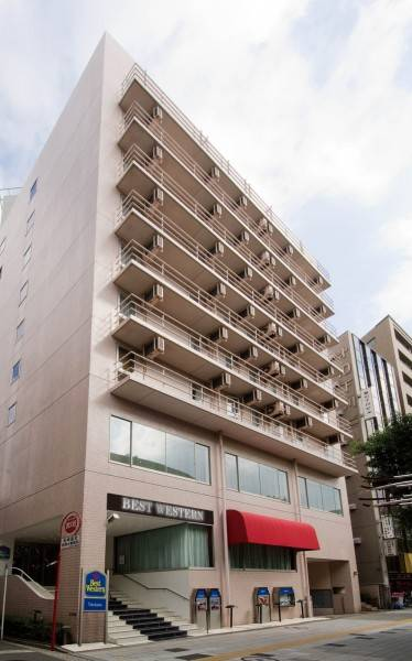 Hotel Best Western Yokohama