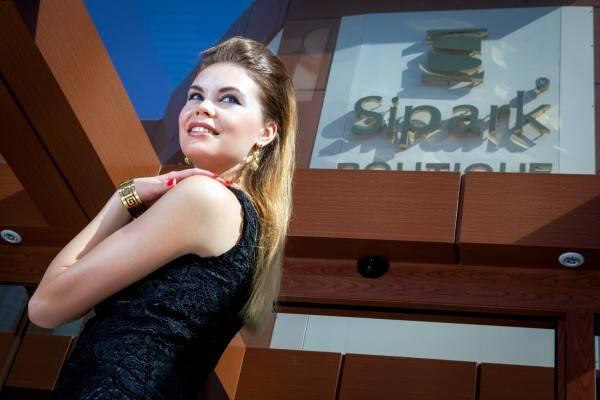 Sipark Boutique Hotel