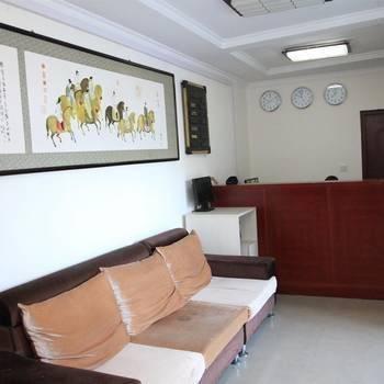 Qinglian Furun Hotel