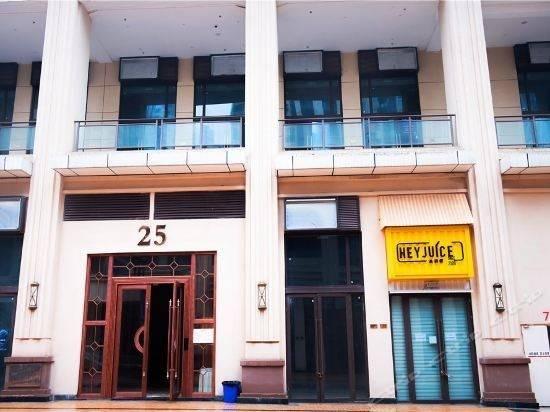 Hotel 重庆悦海酒店