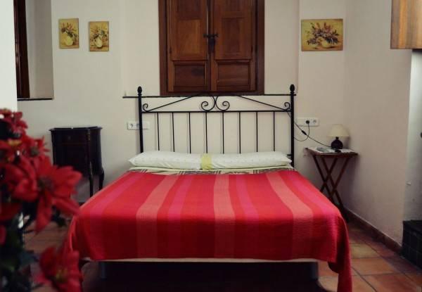 Hotel Hospedería El Zaguán