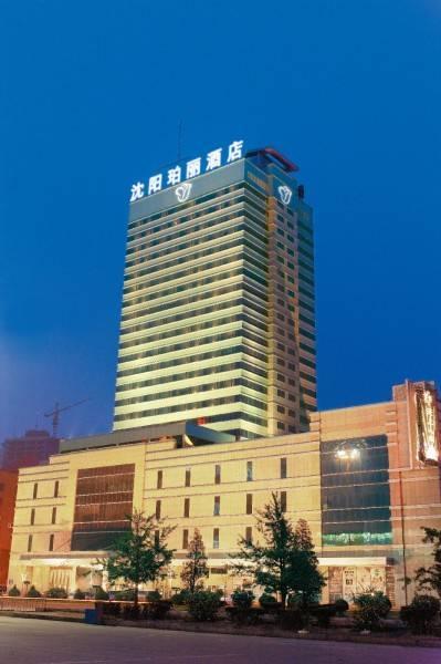 Hotel Rosedale Shenyang