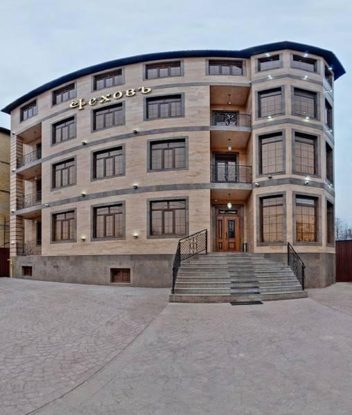 Chehov Hotel Чеховъ