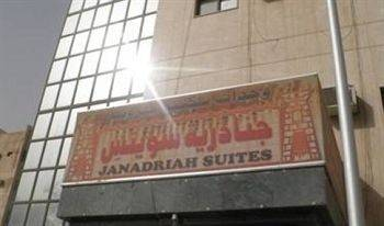 Hotel Al Janadriyah 10