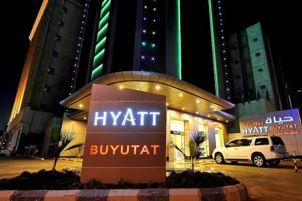 Hotel Haytt Buyutat