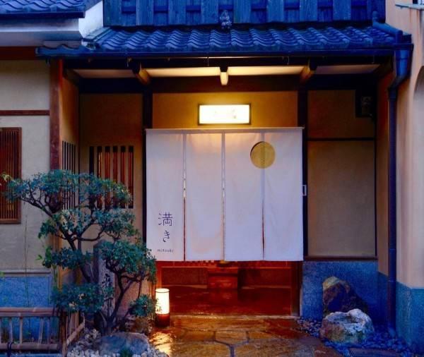 Hotel Mitsuki Kyoto