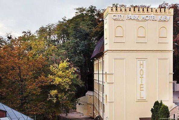 City Park Hotel Kiev Сити парк отель Киев