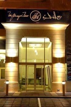 Hotel Tariq Almoayed Tower
