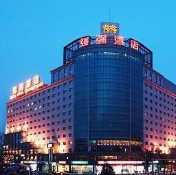 Super House International Hotel