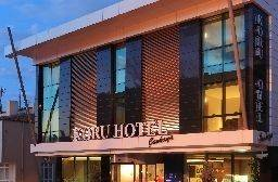 Koru Hotel Çankaya