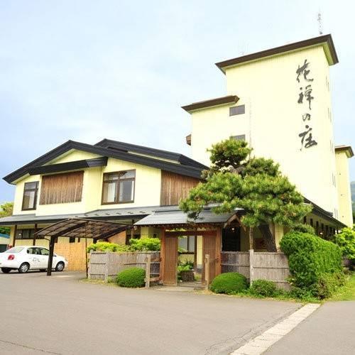 Hotel (RYOKAN) Kuroishi Onsenkyo Ochiai Onsen Kaze no Sho