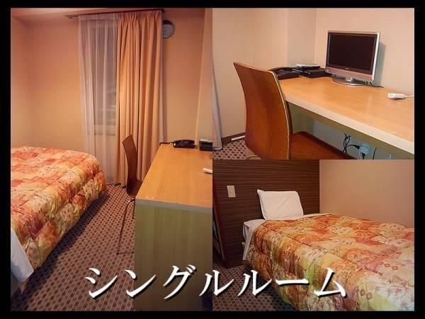 Hinokinoyu Hotel Matsumoto Hills (BBH Hotel Group)