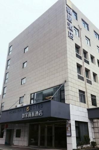 Hotel 如家商旅(金标)-太仓万达广场店