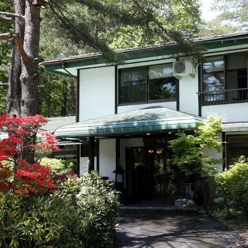 Hotel (RYOKAN) Kusatsu Onsen Yugomori no Sato Ryokufutei