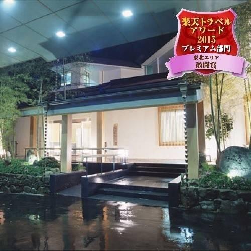 (RYOKAN) Hotel New Komatsu Kofutei