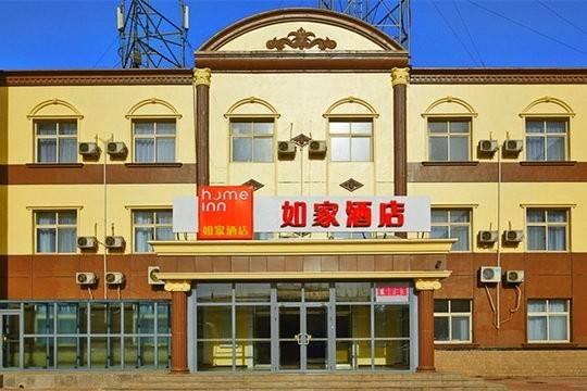 Hotel 如家-北京首都机场3号航站楼店