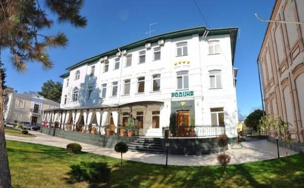 Hotel&SPA Rodina