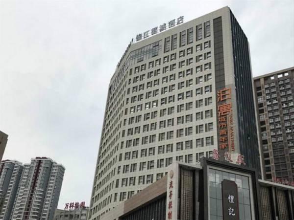 Hotel Jinjiang Metropolo Qingdao Xinduxin Shuangshan Metro Station