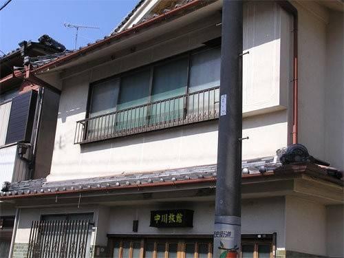 Hotel (RYOKAN) Nakagawa Ryokan