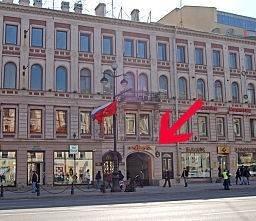 Hotel Ave Caesar Stremyannaya Nevsky
