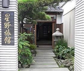 Hotel Hoshino Ryokan