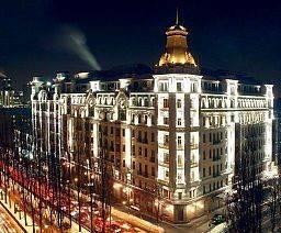 Hotel Premier Palace Премьер Палас