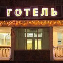 Hotel Kozatskiy on Antonova Казацкий на Антонова