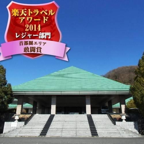 Hotel Mission Hills Geihinkan