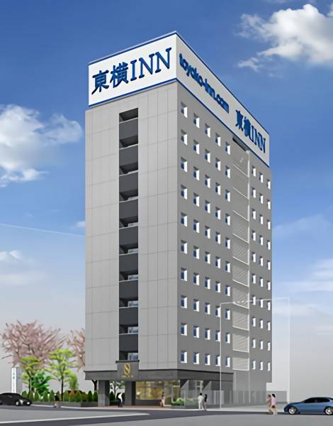 Toyoko Inn Tokyo Seibu Ikebukuro-sen Higashi-kurume-eki Nishi-guchi