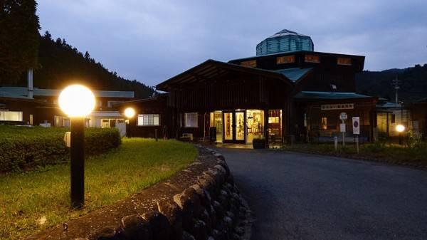 Hotel (RYOKAN) Aimagawa Onsen Fureaikan
