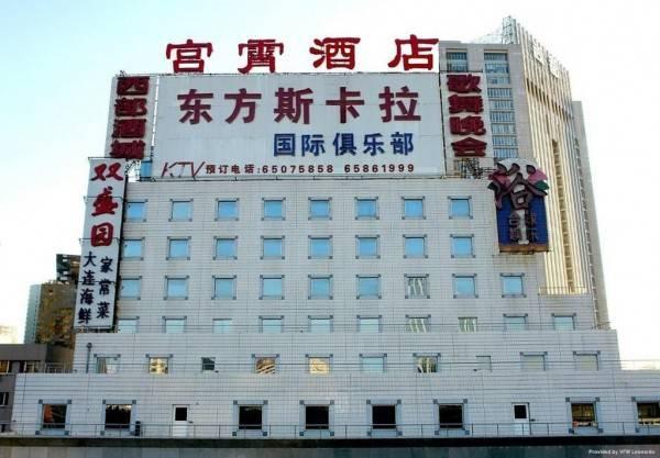 GONGXIAO BUSINESS HOTEL
