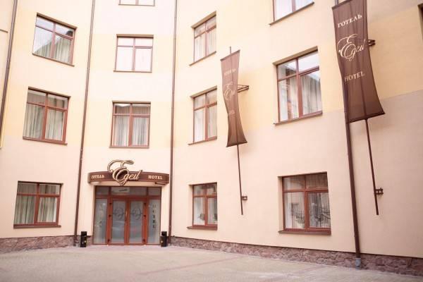 Hotel Edem Эдем