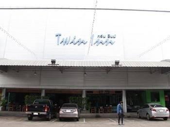 Twin Inn