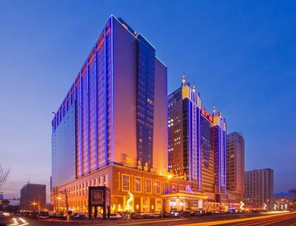 Inner Mongolia Jinjiang Int'l Hotel