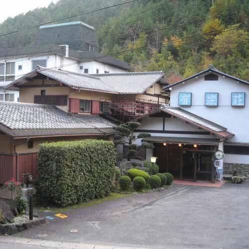 Hotel (RYOKAN) Yunohana Onsen Yurakuso