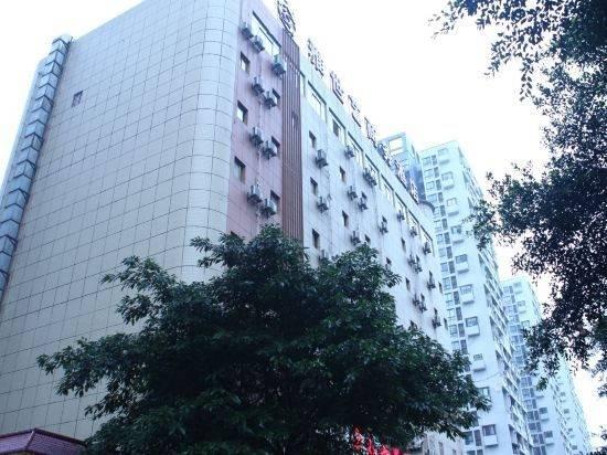 Yashiyi Hotel