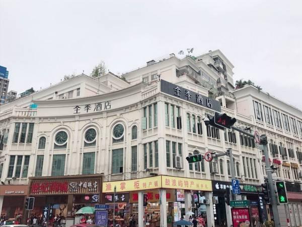 Ji Hotel Xiamen Zhongshan Road Pedestrian Street South Siming Road(Domestic Only)