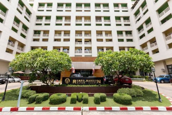 Hotel Rompo Mansion
