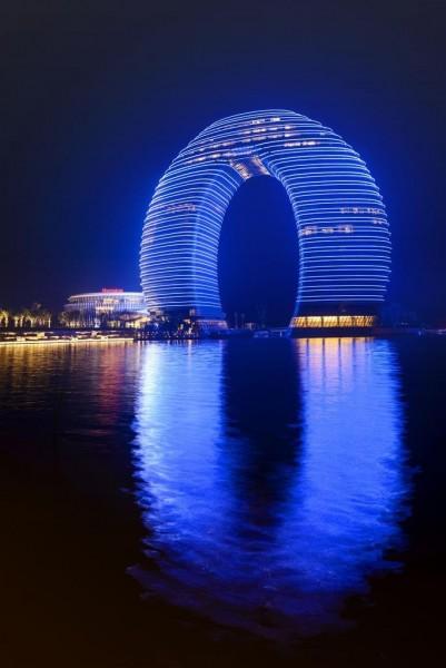 Hotel Sheraton Huzhou Hot Spring Resort